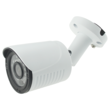 Camera AHD/CVBS Analog 1080p Waterproof IR IP66 AH3123