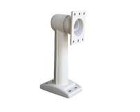 Housing Bracket Indoor/Outdoor 205mm AB704