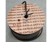 Cable CAT5+2