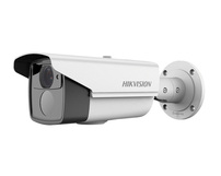 Hikvision Turbo TVI & Analog HD 1080P Outdoor Vari-focal EXIR Bullet Camera DS-2CE16D5T-VFIT3