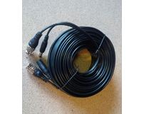 Cable BNC 25m HD-SDI/TVI/AHD/960H 25m BNC-BNC and DC Black