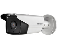 Hikvision DS-2CD4A25FWD-IZHS Lightfighter 2MP 100m IR Smart IP Outdoor Bullet Camera 8-32mm